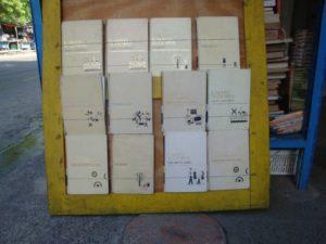 enciclopedia-el-mundo-de-los-ninos-11107-MCO20039016164_012014-F