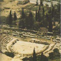 Un teatro de piedra
